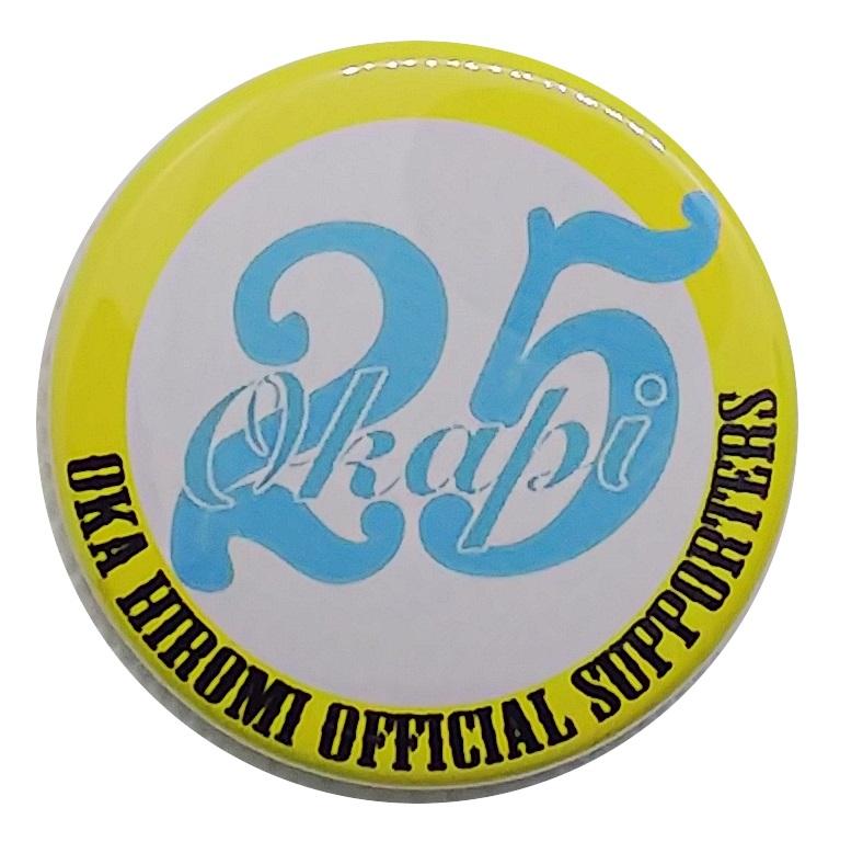 okapiロゴ背番号入り丸型バッジ